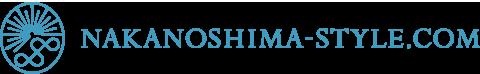 NAKANOSHIMA-STYLE.COM