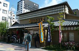 上方落語の舞台を歩く 大阪繁盛亭
