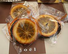 オレンジチョコ