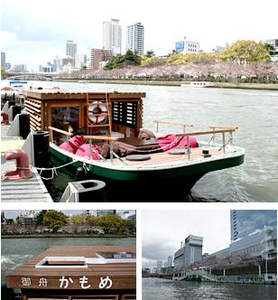 御舟かもめ 桜クルーズ2010