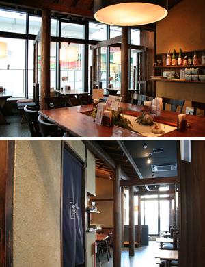 Mamezo&cafe 店内