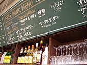 menu_riverside