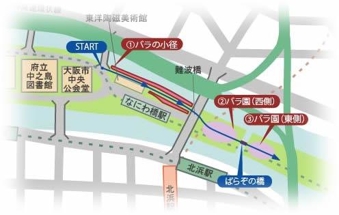 walk_rose2013_map