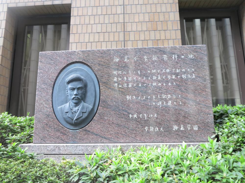 成瀬 梅花女学園 跡地