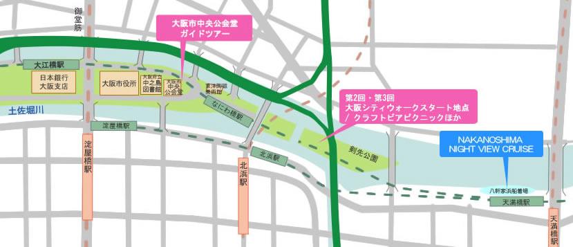 中之島散策 水都大阪フェス2016 マップ