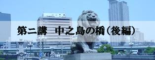 column_2_hashi