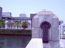 """=""""淀屋橋"""""""