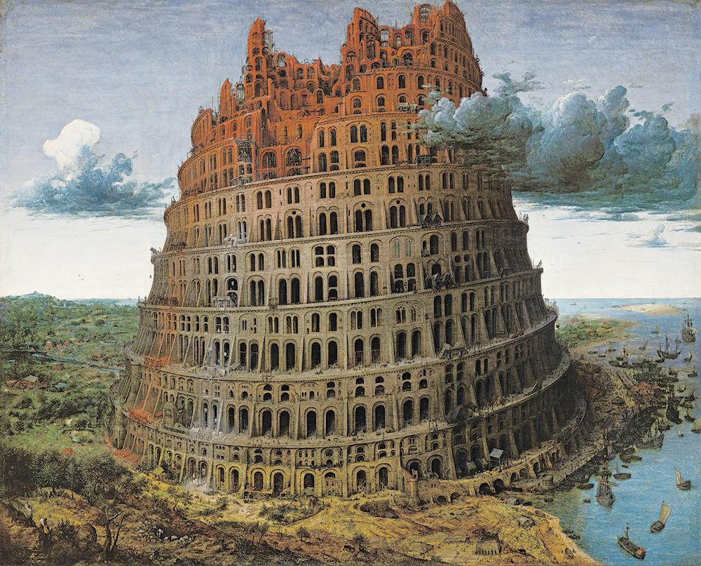 「バベルの塔」ピーテル・ブリューゲル1世 / 1568年頃 / Museum BVB, Rotterdam, the Netherlands