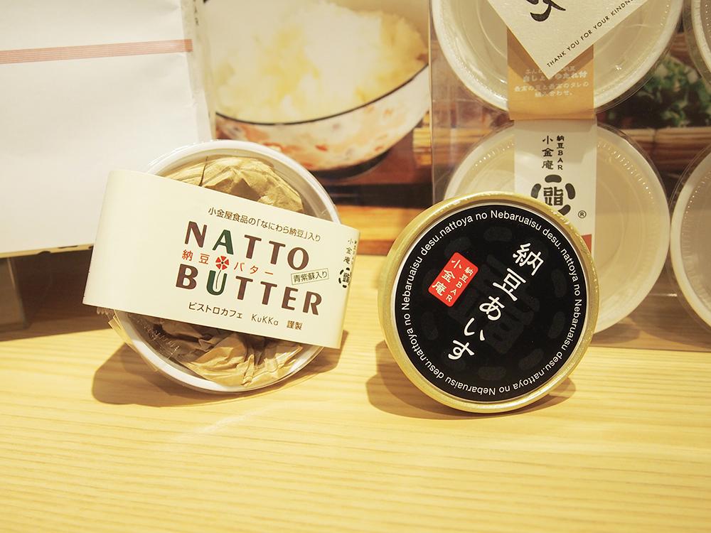 「納豆バター」と「納豆アイス」。このような商品にも チャレンジ。思いついたら、すぐに商品化。