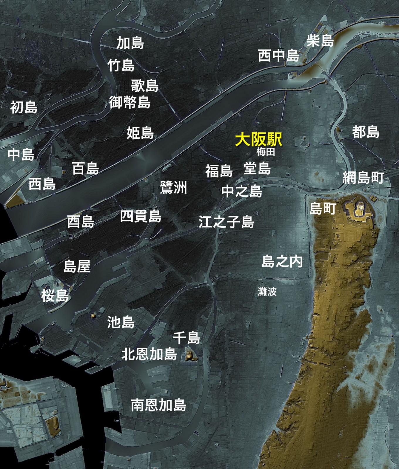 「島」がつく地名をプロットした大阪の地形図-上町台地西側の低地には「島」が付く地名が集中している。大阪都心部の主要な町は、旧淀川と旧大和川などが運んでくる土砂によって陸地化していったのだ。