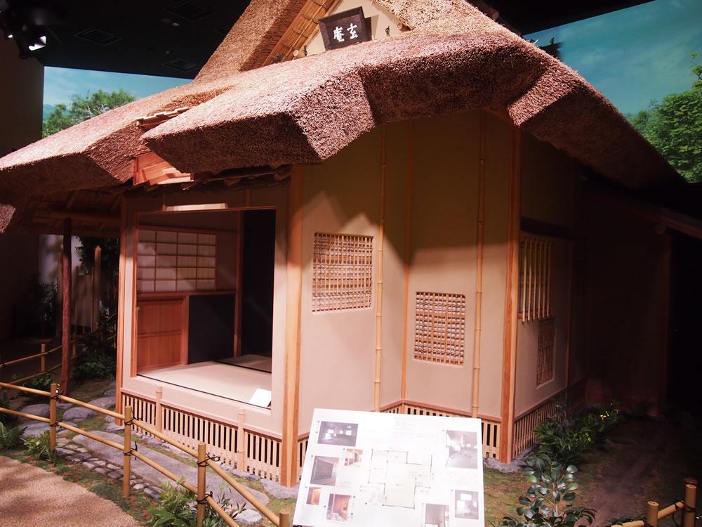 重要文化財・旧村山家住宅にある茶室「玄庵」