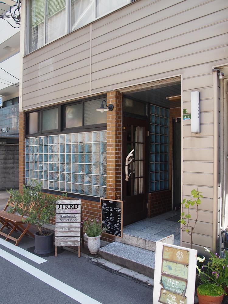 JTRRD cafe(ジェイティード カフェ)