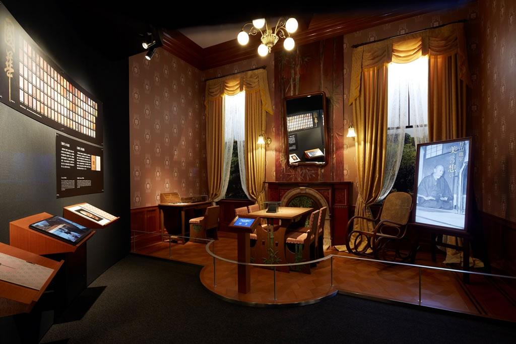 村山龍平記念室 洋館2階居間の再現