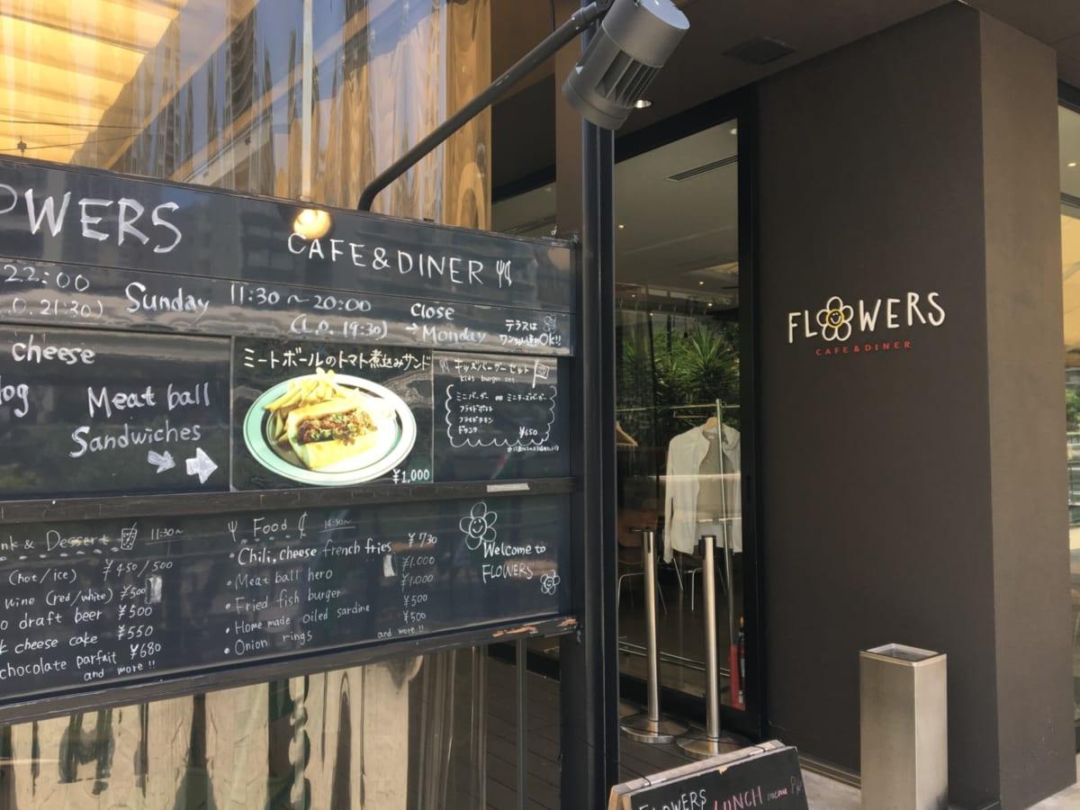 中之島ランチ探訪 ~cafe & diner FLOWERS 中之島BANKS店~