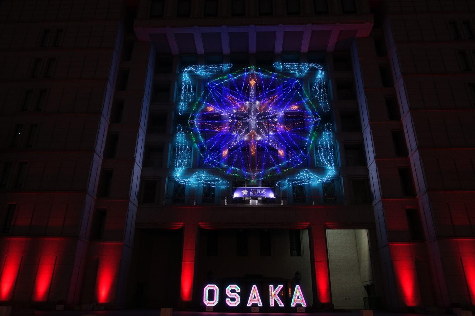 冬の風物詩「OSAKA光のルネサンス2020」が一部スタート!