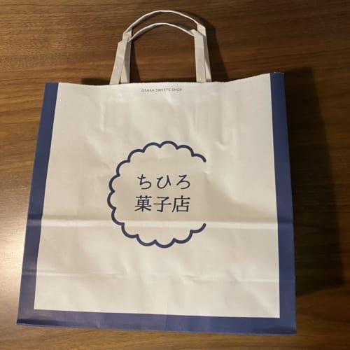 中之島 新店探訪 ~行列の先には王子のお菓子~